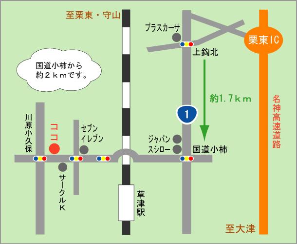 名神栗東ICからの地図